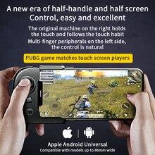 Flydigi Wasp 2 게임 패드 안드로이드 iOS 전화 태블릿 범용 블루투스 보조 키보드 마우스 자동 압력 잡아 주변 기기