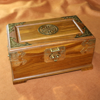 Vintage Brazil Verawood rosewood storage box jewelry box for necklace bracelets with cosmetic mirror chest with lockable
