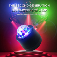 1 шт. Многоцветный автомобилей DJ Club светодиодный мяч USB Вращающийся Свет этапа Прокат Дискотека KT1PC музыка свет Автомобильные аксессуары для интерьера