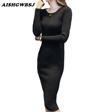 AISHGWBSJ Winter Women Knitted Sweater Dresses O Neck Long Sleeve Skinny Female Dress Casual Solid Knee Length Lady Dress QYX26