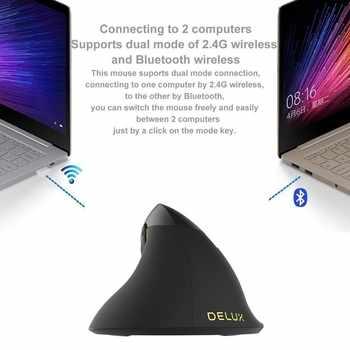 デラックス M618 ミニ Bluetooth 4.0 + 2.4 グラムワイヤレスマウス充電式白人間工学垂直モウズ Usb 光学式コンピュータサイレントマウス