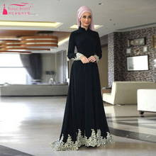 Black Long sleeve Muslim Prom Dresses High Neck Long Simple Evening Dresses With Hijab African Vestido De Festa Z920