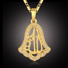 새로운 종교 토템 스타일 골드/실버 색상 Islanmic 알라 펜던트 목걸이 이슬람 Jewely 여성 Bijoux