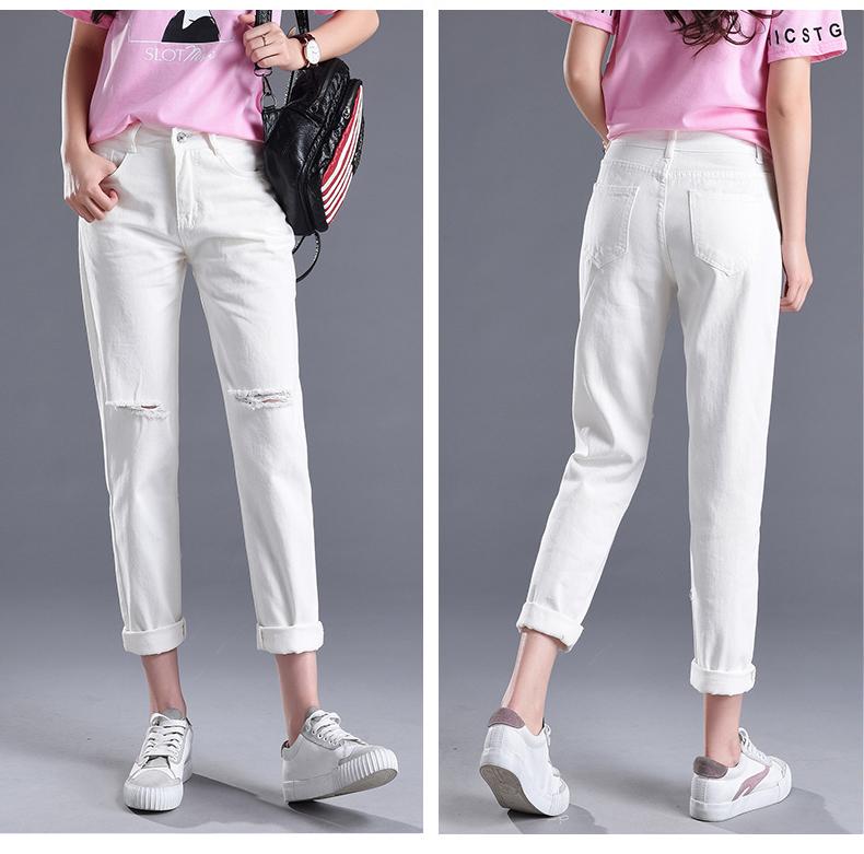 HTB1NAfjSpXXXXaPXVXXq6xXFXXXB - Women High Waist Jeans Ripped Solid JKP127