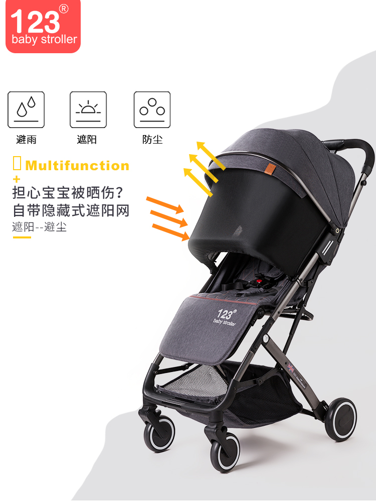 One-handed second collection Infant stroller lightweight folding can sit lie baby stroller Bluetooth connection armrestOne-handed second collection Infant stroller lightweight folding can sit lie baby stroller Bluetooth connection armrest