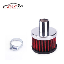 RASTP-Automobile/Motorbike Oil Cone Cold Air Intake Filter Turbo Vent Crankcase Breather with Logo Color Red RS-OFI015