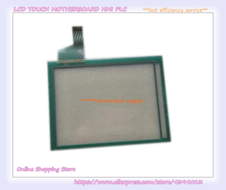 New UG330H-VH touch screen panelNew UG330H-VH touch screen panel