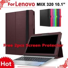 Для lenovo Miix 320 чехол 10,1 ''Тонкий Стенд Funda защитный чехол для lenovo Miix 320 Miix320 Miix 320-10ICR+ пленка для экрана