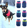 Waterproof Pet Dog Puppy Jacket High Quality Vest Chihuahua Clothing Warm Winter Dog Clothes Coat For Small Medium Large Dogs 20
