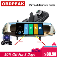 Smart Rear View Mirror 7 Inch Touch Screen Car DVR Car Video Player WDR 1080P Dual Lens with Rear View Camera Mirror Recorder