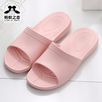 89015KM Summer massage acupuncture points home home sandals and slippers women couple indoor non slip bathroom plastic