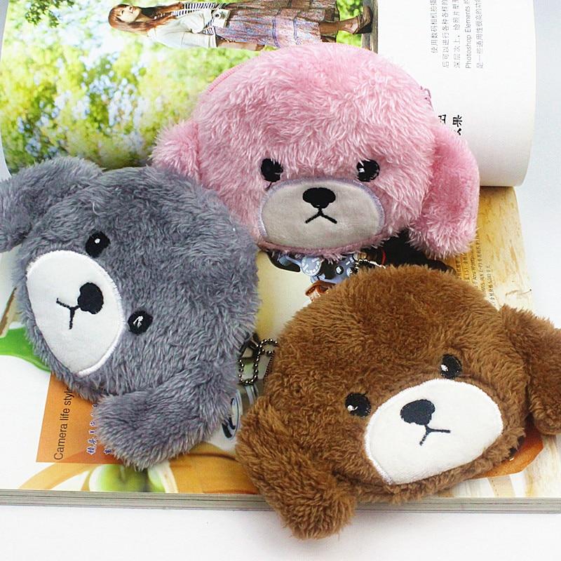 M084 Cute Cartoon Coin Bags For Women Plush Teddy Dog Wallets Zero Purses Child Girl Gift Wholesale cy m084