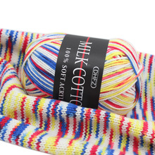200g 3 strands of milk cotton yarn wool Three dyed multi-colored jacquard tabs rough baby hat scarf coat line 4Pcs QW022