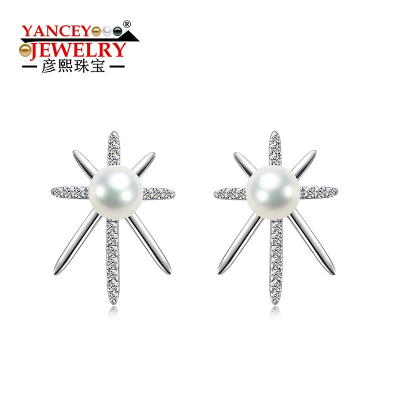 YANCEY эксклюзивный дизайн: сильный блеск белый безупречный пресноводный жемчуг серьги гвоздики, новые популярные элементы тонкой S925 серебро - 2