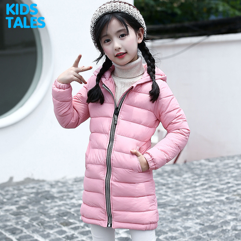 Boy Winter Coats Hot Sales Children Clothing Thickening Hooded Cotton Jackets Fashion Warm Girls Coats Clothes Outerwear Kids iyeal kids winter jackets 2017 new solid hooded baby girls boys cotton thincken coats infant outerwear warm clothes 1 4 years