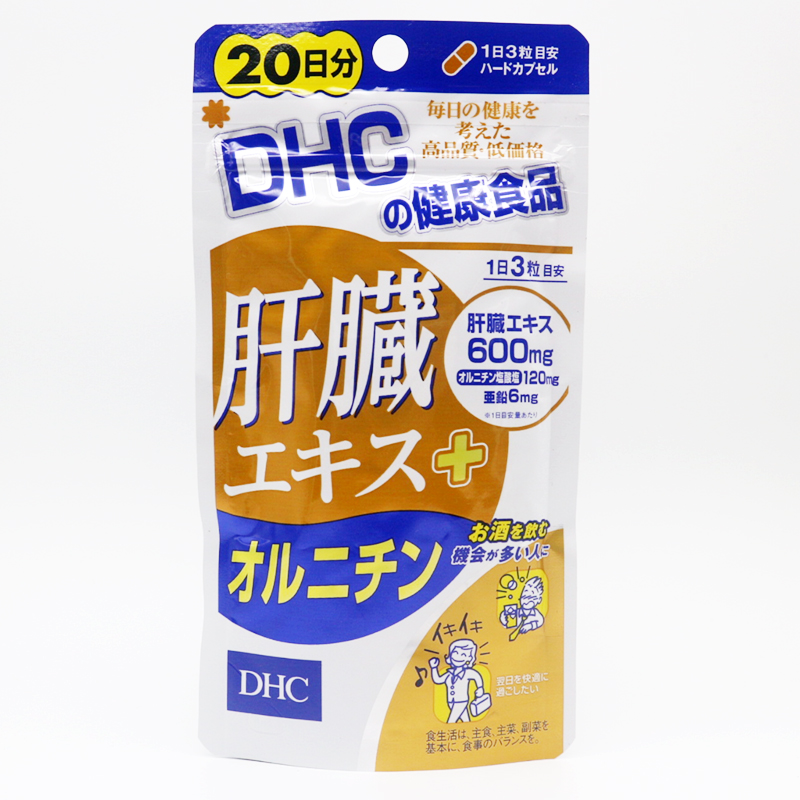 Liver Extract + Ornithine Japan Supplyment 20 Days/60 Tablets