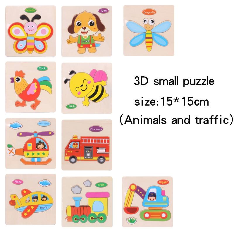צעצועים בייבי 20 חתיכות פאזל עץ - פאזלים