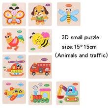 Baby Toys 20 darab Fa Puzzle Cartoon Puzzle Montessori érdekek Intellektuális Rejtvények Oktatás játékok Ajándékok gyerekeknek