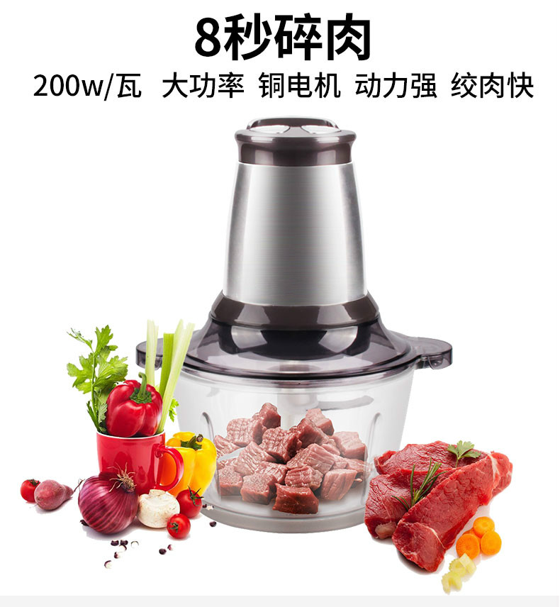 Meat Grinders grinder manufacturers with electric stainless steel automatic stuffing dumplings stir garlic NEW