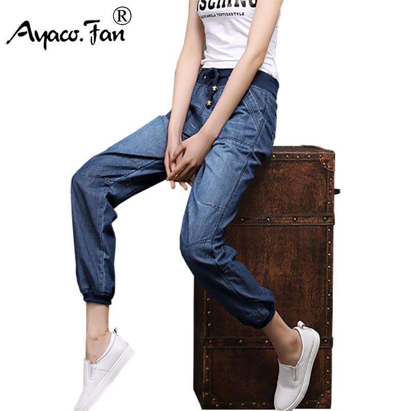 2019 Cool Jeans For Students Women Loose Ankle-Length Pants Lady Harem Pants Elastic Waist Denim Women Trousers Calca Feminina