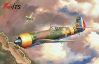 RealTS HobbyBoss 81757 1/48 Scale Romanian IAR 80 Fighter Plastic Model Aircraft Kits hobby boss trumpeter