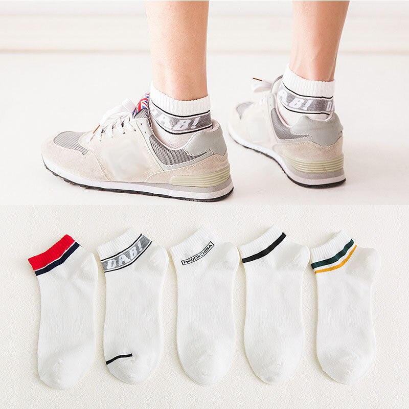 1 Pair/Lot Men Short Tube Socks Autumn Winter New Letters Simple Comfortable Cotton Casual 5 Colors