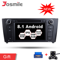 Android 8.1 Car DVD Player For BMW E81 E82 E88 2004 2011 1 Series 120 Multimedia Radio GPS Navigation Wifi Mirrorlink OBD DVR SD