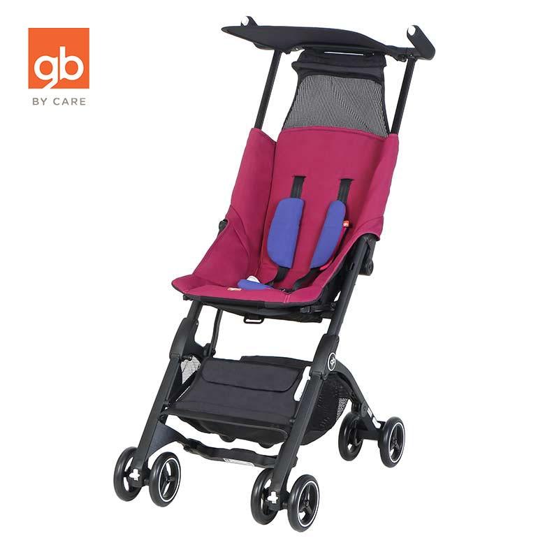 Goodbaby bébé Pockit voiture poussette peut s'asseoir et mentir pliage rapide démontage rapide lavage bébé Portable poussette transporteur POCKIT 2 S