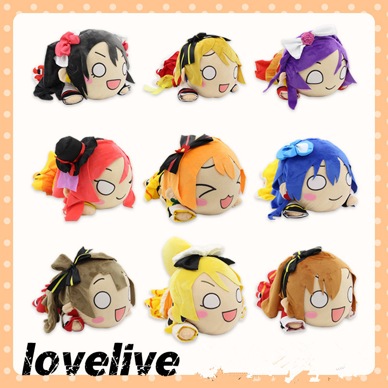 new style 9piece 50 CM Love Live School Idol Project Plush Toys Kotori Minami Maki Nishikino Figures Lying Posture Stuffed Dolls fluffy wave flaxen long love live white day kotori minami cosplay wig with ponytail