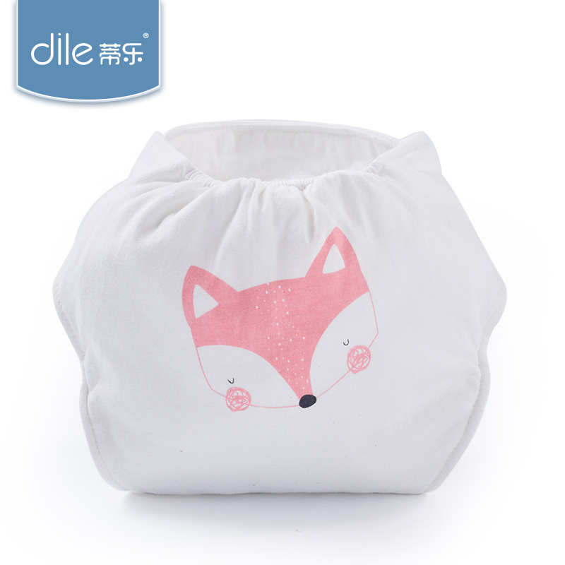 Dile Baby Diapers Training Pants Infant Nappy Cloth Comfortable Soft Cover Spring Autumn Version 1-24m Reusable