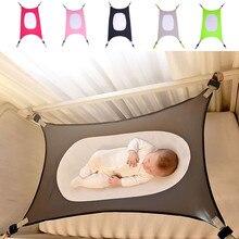 Детский гамак для младенцев, для дома, для улицы, съемный, портативный, удобный комплект для кровати, для кемпинга, Детская подвесная спальная кровать, детские качели