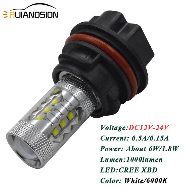 Купить фонарь для мотоцикла ph11 12 в 24 в 80 вт колба светодиодный картинки цена