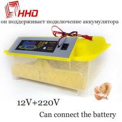 HHD Volle Automatische Wachtel Küken Ei Inkubator Grübler Brüterei Geflügel ausrüstung inkubator Maschine 48 Huhn Automatische Ausschalten Ei