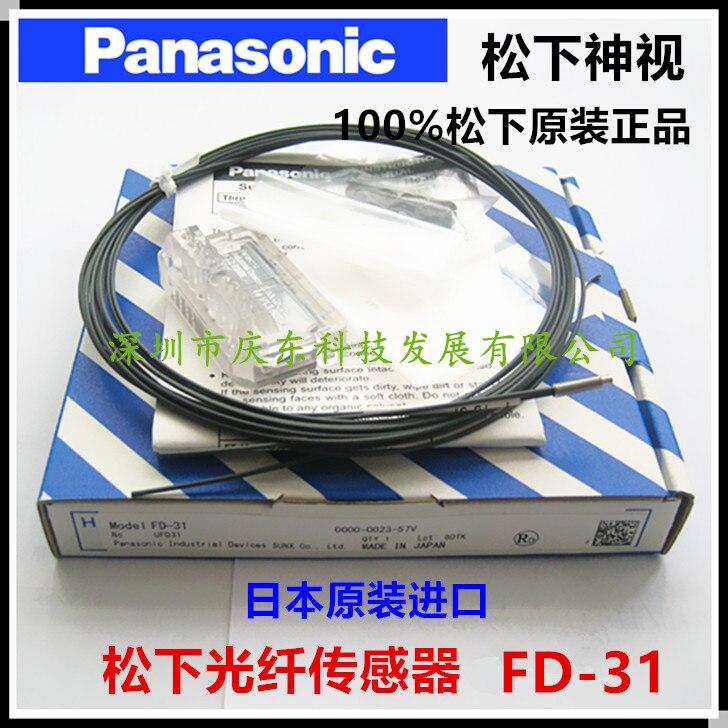 Free Shipping Genuine authentic for Panasonic Panasonic Optical Fiber Sensor FD 31