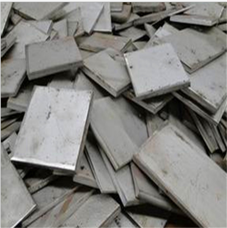 1kg pure nickel plate for electroplating, electrolytic nickel material, any cutting size1kg pure nickel plate for electroplating, electrolytic nickel material, any cutting size