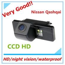 Freeshipping Rear View auto HD car reverse backup parking camera For NISSAN QASHQAI XTRAIL SUNNY PATROL Peugeot 307cross 308 408