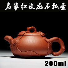 Authentic Yixing Zisha masters handmade teapot ore ore red dragon mud red