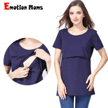 Emotion Moms Short Sleeve Loose Maternity Nursing Clothes Breastfeeding T-Shirt Pregnancy Tops for pregnant women Summe Tee