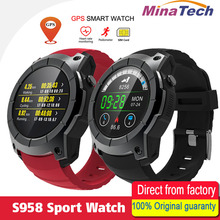 GPS SIM card GSM Sports Watch S958 MTK2503 Heart rate monitor Smartwatch