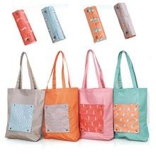 QIUYIN Ladies Shopping Fashion Cartoon Animal Folding Bag Travel Storage Shoulder Handbag