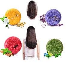Шампунь для волос ручной работы, волшебное мыло, чистый натуральный сухой шампунь, мыло, контроль над маслом, против перхоти, уход за волосами
