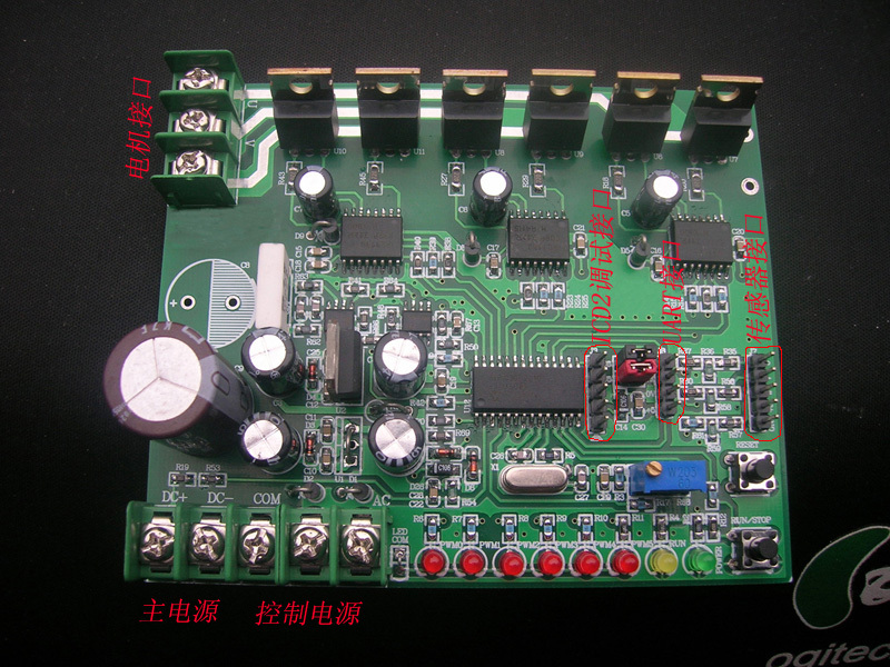 DSPIC30F2010 BLDC Three Phase Brushless DC Motor Driver, Development Test Board