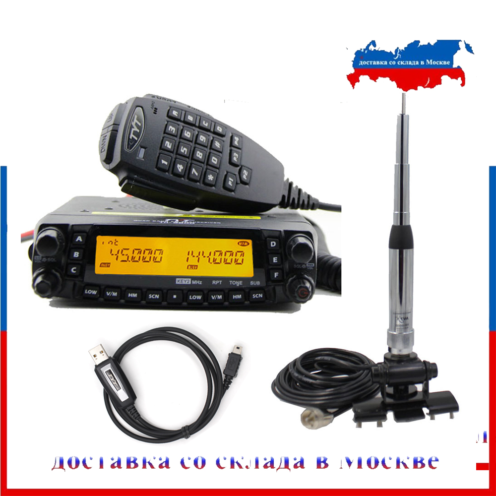 TYT TH 9800 Mobile Transceiver Automotive Radio Station 50W 809CH Repeater Scrambler Quad Band VHF UHF Car Truck Radio TH9800