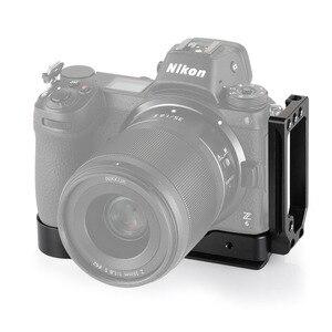 Image 5 - SmallRig DSLRกล้องZ6 L L BracketสำหรับNikon Z6 และNikon Z7 กล้องARCAสไตล์แผ่น 2258