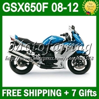 7 подарки для SUZUKI фабрики синий GSX650F 08 09 10 11 12 GSX 650F GSX650 F GSXF650 #333 синий белый 2008 2009 2010 2011 2012 Fairin