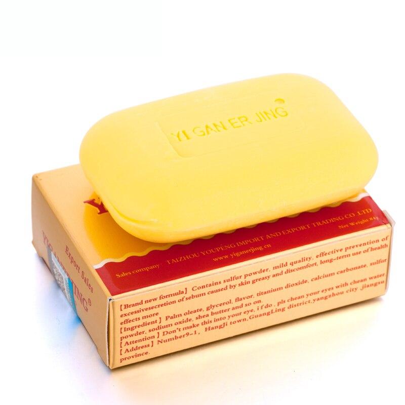 Sulfur Soap Bar Skin Oil Control Acne Antipruritic Wash