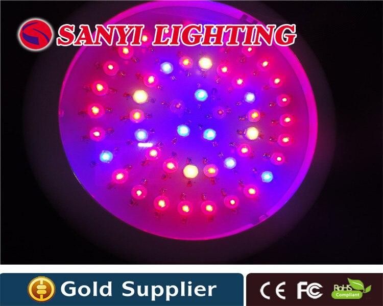 5pcs/lot mini 50 watt ufo led grow lights hydroponics red blue plant light 1 watt Bridgelux chip best for indoor plants