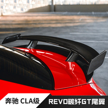 GT Spoiler Wing Lid For Mercedes - Benz CLA CLASS W117 CLA45 Carbon Fiber Rear Trunk Spoiler 2013 2014 2015 2016