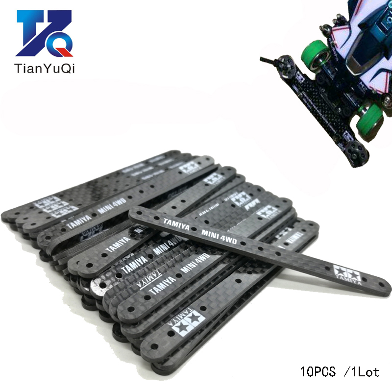 RC MINI 4WD 1.5mm HG Carbon Reinforcing Plate /Self made PartsTamiya MINI 4WD 1.5mm HG Carbon Reinforcing Plate-in Parts & Accessories from Toys & Hobbies