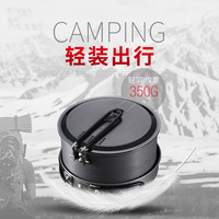 ALOCS CW C26/27 1 3 people Outdoor Camping Cook set pot and Frying Pan with Portable Bag